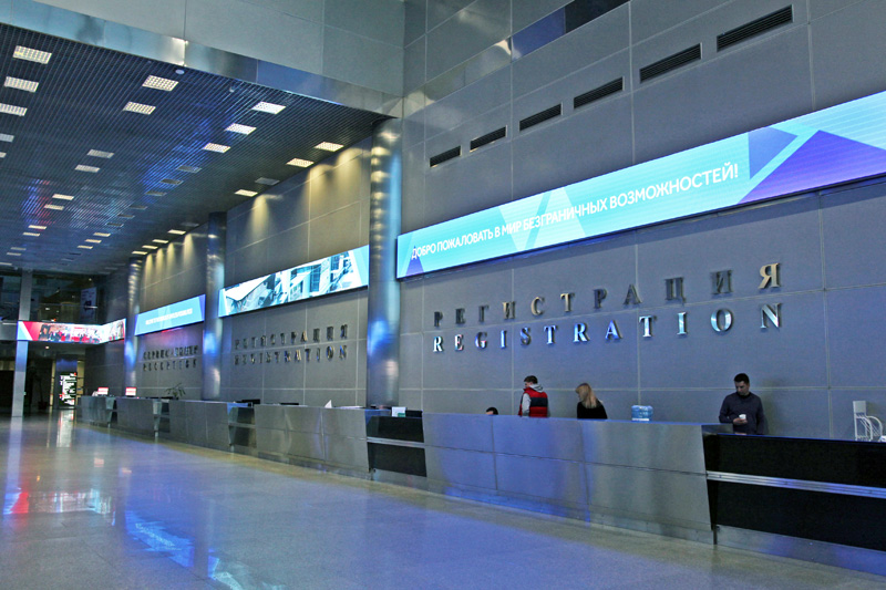 Digital screen in the registration hall of Pavilion 2